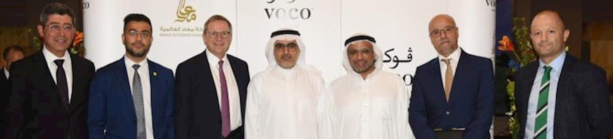 IHG signs world's largest voco with Maad International in Saudi Arabia